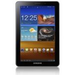Samsung Galaxy Tab 7.7 Light Silver (Wi-Fi met 3G, 16GB)